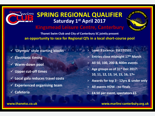 2017-04-01 Regional Qualifier Poster Rev B.png